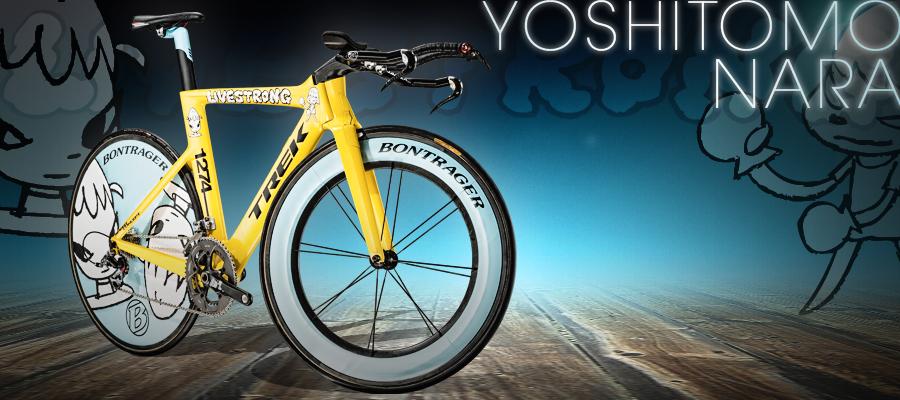 Trek Speed concept las bicicletas mas caras del mundo
